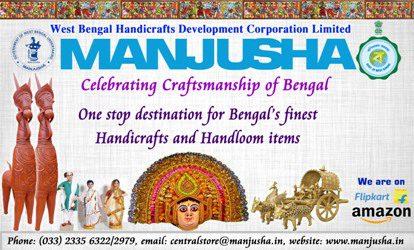 Manjusha Advertisement